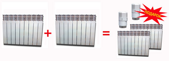 Алюминиевый радиатор Scola